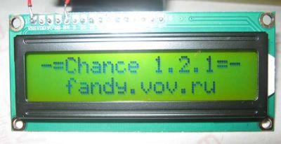 جهاز كشف المعادن Chance PI