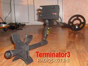 تركيب جهاز Terminator-3